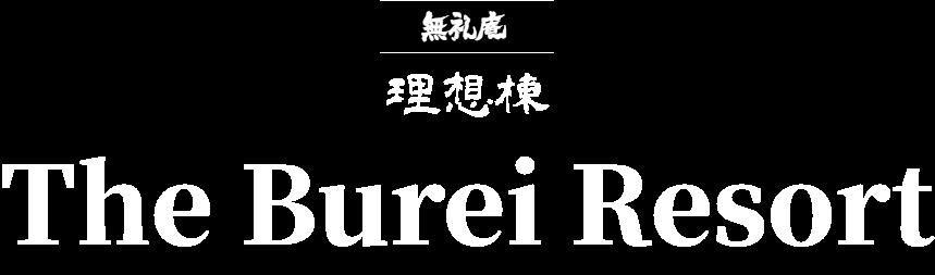 The Burei Resort